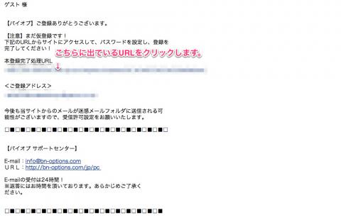 スクリーンショット 2014-01-24 21.18.26 2
