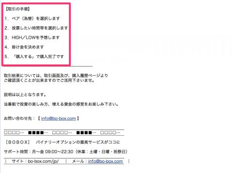 スクリーンショット 2014-01-28 0.22.09 2