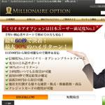 millionaireoption150