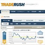traderush150