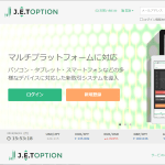 jetoption