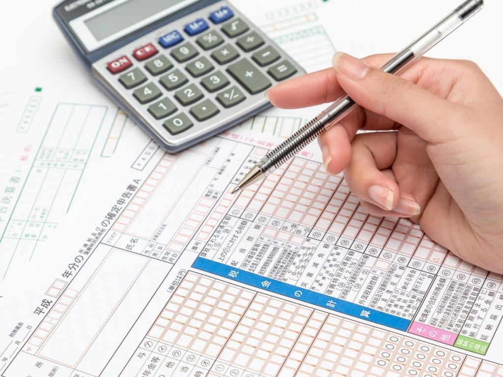 バイナリーオプションの税金計算と確定申告の書き方(2019年)
