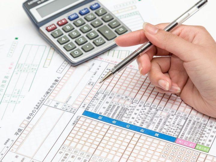 バイナリーオプションの税金計算と確定申告