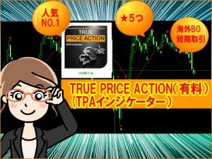 TRUE PRICE ACTION